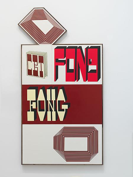Barry McGee 	UNTITLED 2013 	Acrylic on wood panel; 5 elements 	94 x 49 inches 	238.8 x 124.5 centimeters