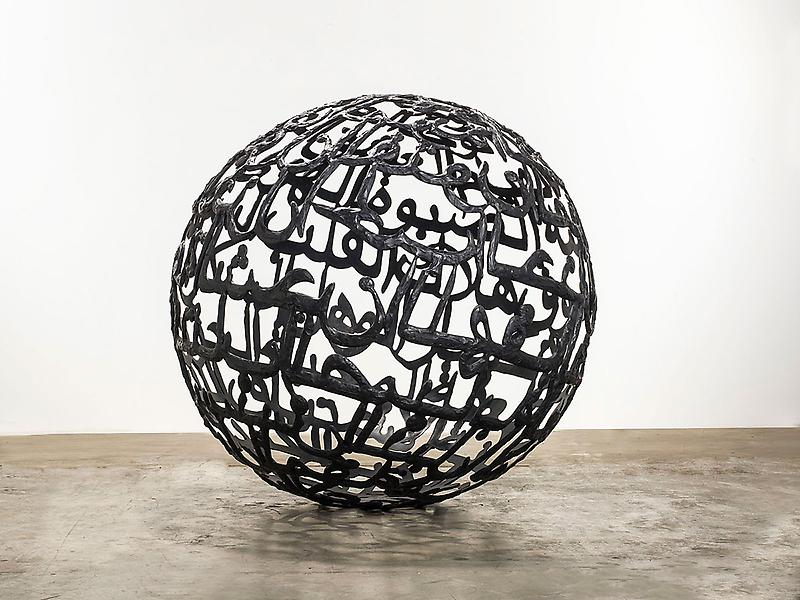 Ghada Amer 	THE WORDS I LOVE THE MOST 2012 	Bronze with black patina 	60 x 60 x 60 inches 	152.4 x 152.4 x 152.4 centimeters