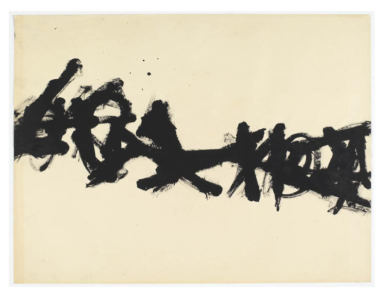 Al Held (1928 - 2005) AF-42 1953 Ink on paper 18 x 24 inches 45.7 x 61 centimeters CR# He.37975