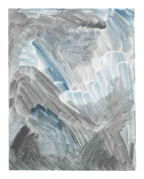 Jack Pierson UNTITLED 2014 Watercolor on paper mounted on linen 14 x 11 inches 35.6 x 27.9 centimeters PI.34923