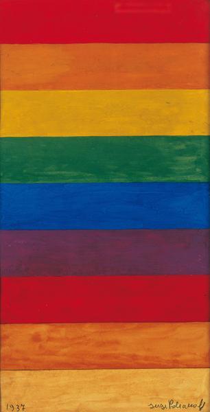 Serge Poliakoff BANDES COLORÉES 1937 Gouache on paper 15 x 7 3/4 inches 38 x 20 centimeters