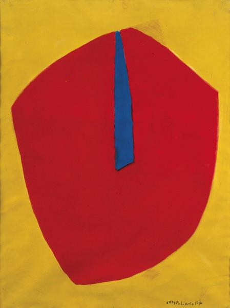 Serge Poliakoff COMPOSITION ABSTRAITE 1968 Gouache on paper 24 3/4 x 18 3/4 inches 63 x 47.5 centimeters