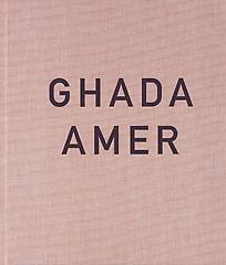 Ghada Amer: Rainbow Girls