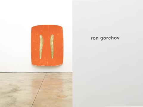 Ron Gorchov